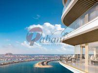 1 Bedroom Apartment in Emaar Beachfront-photo @index