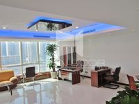 Office Commercial in fortune tower-photo @index