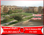 Villa in Katameya Hills-photo @index