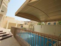 4 Bedroom Villa in Al Busaiteen-photo @index