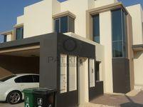 5 Bedroom Villa in Maple at Dubai Hills Estate 2-photo @index