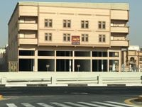 Commercial in Al Ahsa-photo @index