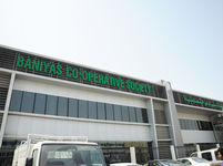Fully Fitted Office Commercial in Musaffah Industrial Area-photo @index