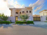 6 Bedroom Villa in Al Dafna-photo @index