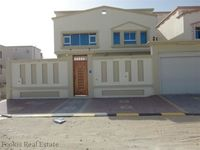 6 Bedroom Villa in Umm Salal Ali-photo @index