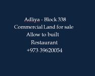 Land in Adliyah-photo @index