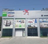 Commercial in Sitra-photo @index