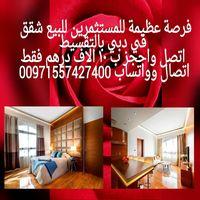 Studio Apartment in Al Hamraa-photo @index