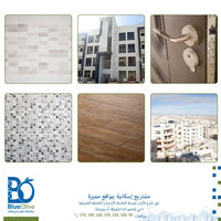 3 Bedroom Apartment in Amman-photo @index