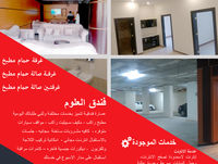 2 Bedroom Apartment in Al Falah-photo @index