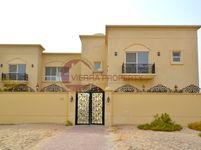 5 Bedrooms Villa in Al Barsha South