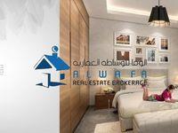 2 Bedroom Apartment in AZIZI Riviera 16-photo @index