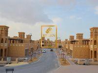 Land in Al Furjan-photo @index