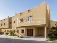 4 Bedroom Villa in Al Waab Commercial Villa-photo @index