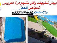 5 Bedroom Villa in Jawharat Al Arous-photo @index