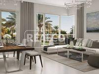 Studio Villa in Maple at Dubai Hills Estate 3-photo @index