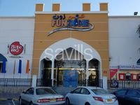 Retail Commercial in Qurum-photo @index