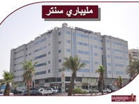 Partially Fitted Office Commercial in Al Faisaliyah-photo @index