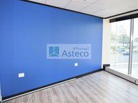 Office Commercial in Umm Suqeim 2-photo @index