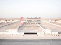 Commercial in Emirates Industrial City-photo @index