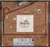 Commercial in Al Rahmaniya-photo @index