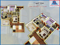 5 Bedroom Apartment in As Samir-photo @index