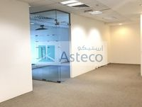 Office Commercial in Ibn Battuta Gate-photo @index