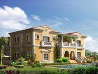 7 Bedroom Villa in Hyde Park-photo @index