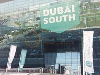 Commercial in Dubai World Central-photo @index