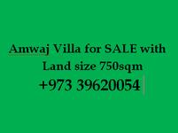 5 Bedroom Villa in Amwaj Avenue-photo @index