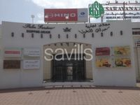 Retail Commercial in Sohar-photo @index