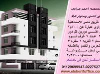 6 Bedroom Villa in Obour City-photo @index