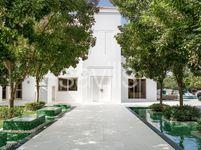 6 Bedroom Villa in Desert Leaf 1-photo @index
