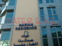 2 Bedroom Apartment in Marina Residences A