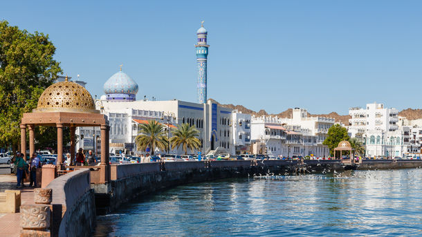 Ahlan Oman! Discover Your Future Home With Us...