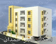 4 Bedroom Apartment in Shafa Badran-photo @index