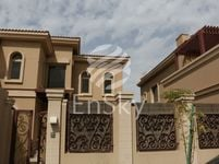 5 Bedroom Villa in Narjis-photo @index