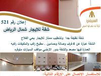 4 Bedroom Apartment in Al Falah-photo @index
