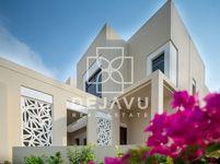 4 Bedroom Villa in Safi Townhouses-photo @index