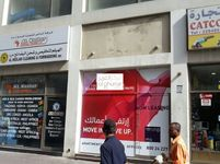 Retail Commercial in Naif-photo @index