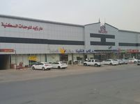 Commercial in Al Yarmok-photo @index