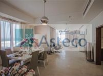3 Bedroom Apartment in Lamar Tower A-photo @index