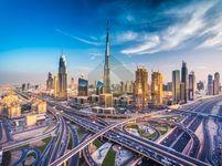 Land in Downtown Dubai