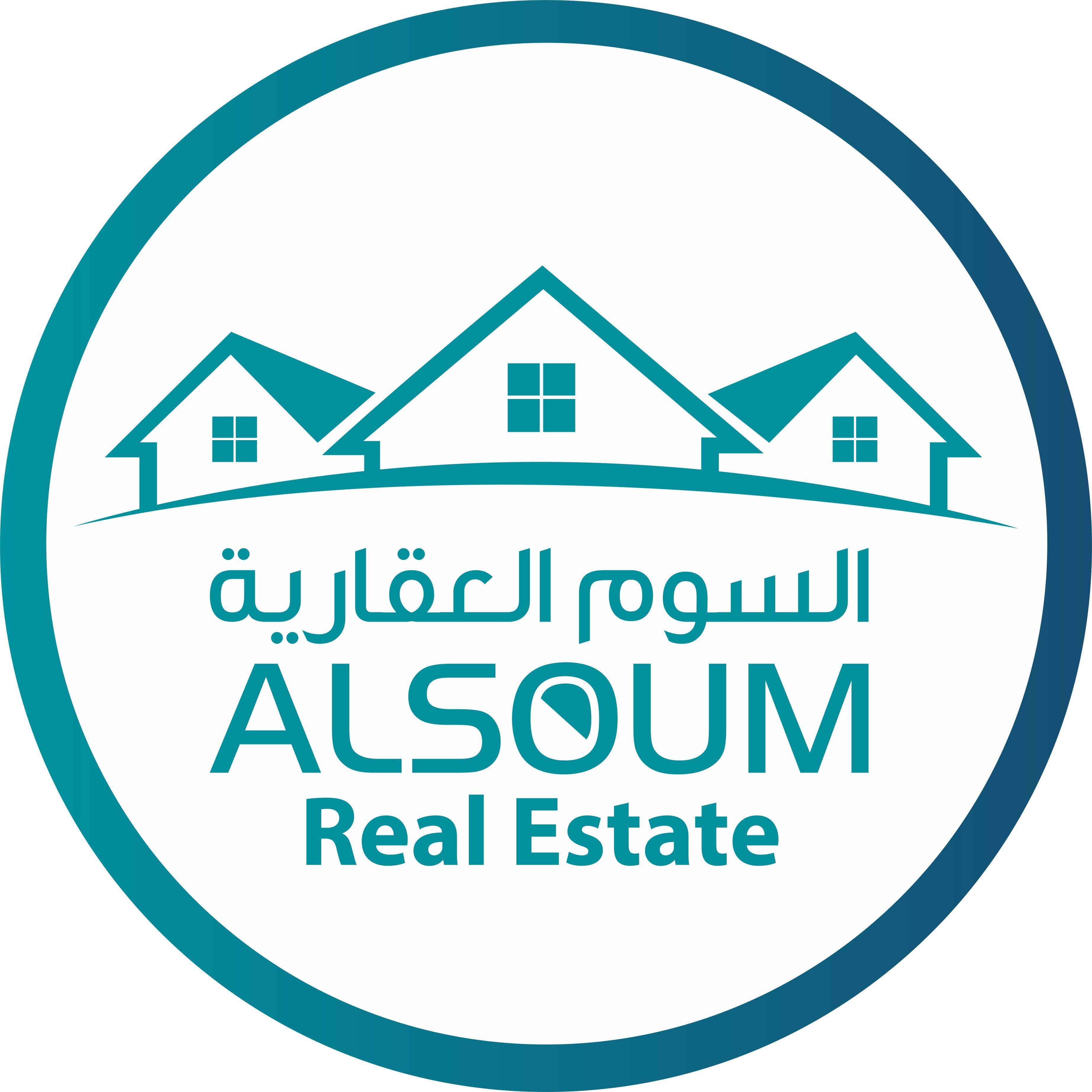 Al Soum Real Estate
