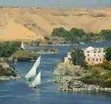 Land in Aswan City-photo @index