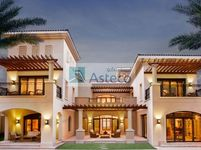 4 Bedrooms Villa in St. Regis