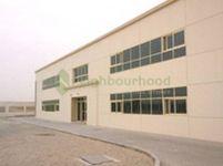 Land in Dubai Investment Park-photo @index