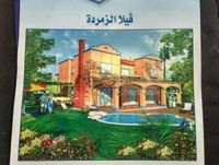 4 Bedroom Villa in Downtown Cairo-photo @index