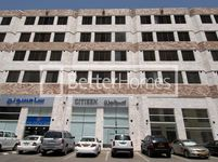 Commercial in Ruwi-photo @index