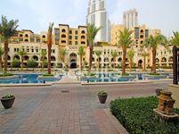 Office Commercial in Al Saaha